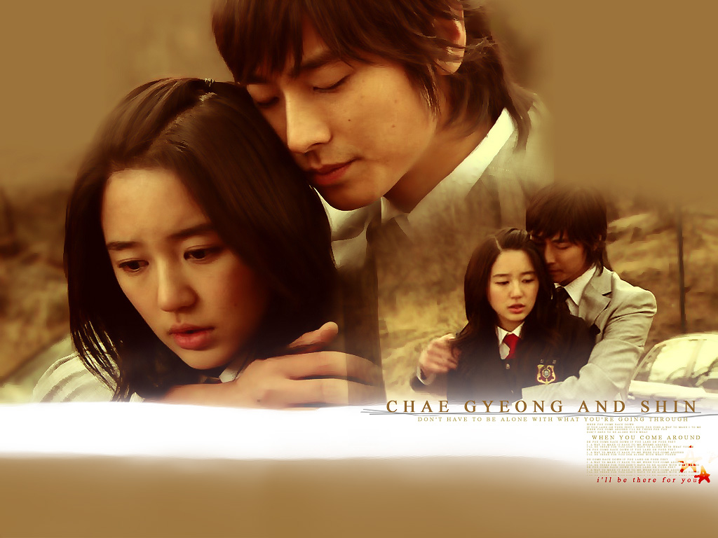 Ost princess hours thailand 2017 (just request) ^_^ by bilsh v. R.